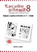 p01-40_表紙_0403_1